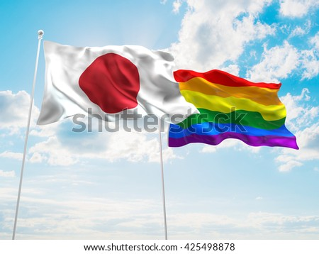 3D illustration of Japan & LGBT Community Pride Flags are waving in the sky - stock photo