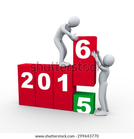 3d illustration of man helping his partner for completing year 2016 bars.   3d rendering of human people character - stock photo