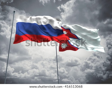 3D illustration of Russia & Nepal Flags are waving in the sky with dark clouds  - stock photo
