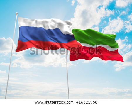 3D illustration of Russia & Tatarstan Flags are waving in the sky - stock photo