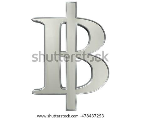 3d Illustration Sign Symbol Thai Baht Stock Illustration 478437253