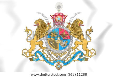 3D Imperial Coat of Arms of Iran.     - stock photo