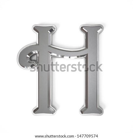 3d letter H whit metal surface isolated on a white background - stock photo
