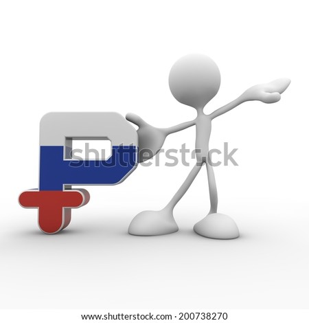 3d man with symbol of the ruble