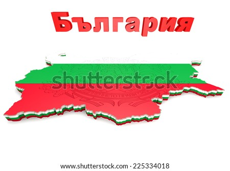 3d map illustration of Bulgaria with flag and coat of arms
