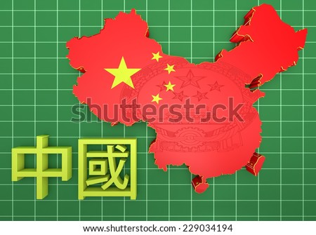 3D map of China in Chinese flag colors. - stock photo