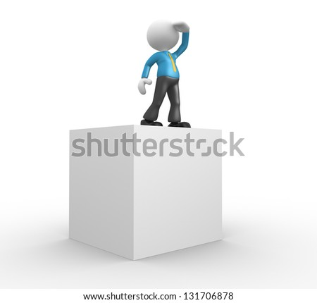 3d people - man, person with a cube. Vision. Search concept