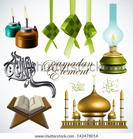 3D Ramadan Element. Translation of Jawi Text: Eid Mubarak, May you Enjoy a Blessed Festival - stock photo