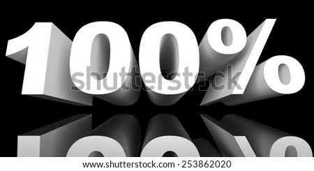 3d render of a one hundered percent symbol - stock photo