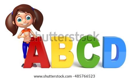 Abcd скачать торрент - фото 2
