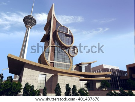 3d rendering - Hotel and administrative complex - Hotel - stock photo