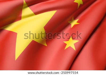 3d rendering of a China flag
