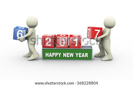 3d rendering of person placing digit 7 cube of happy new year 2017 . - stock photo
