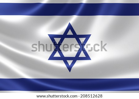 3D rendering of the Israeli flag on satin texture. - stock photo
