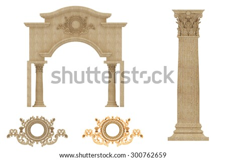 3d Roman Arc Classic Arch Columns Stock Illustration