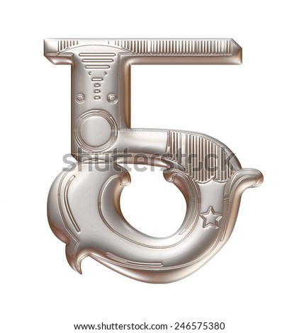 3D silver metallic illustration of an English number 5 in graphic style with ornaments on isolated white background. - stock photo