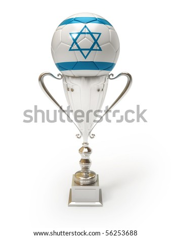 3D soccer ball with Israeli team flag on trophy cup