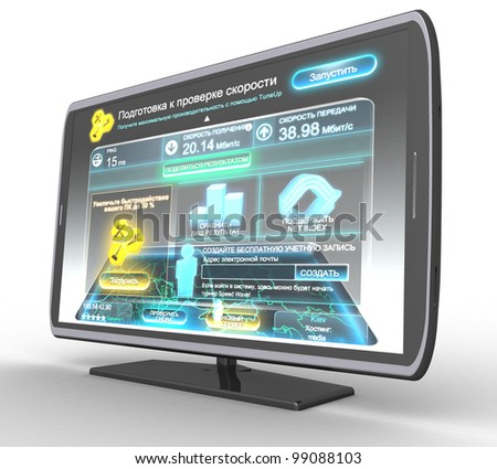 3D TV set on a white background isolated
