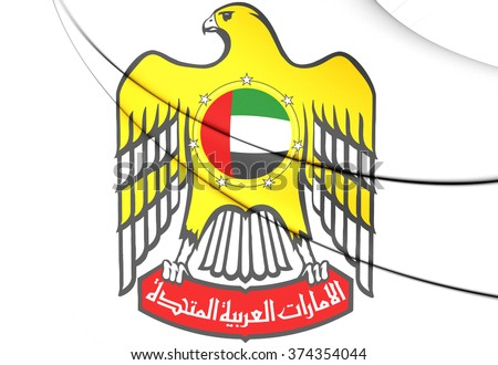3D United Arab Emirates Coat of Arms.   - stock photo