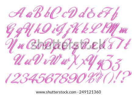 English Alphabet Small Letters Cursive Handwritten Stock Vector ...