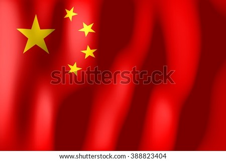 3D weaving flag concept - China (People Republic of China - PRC). - stock photo