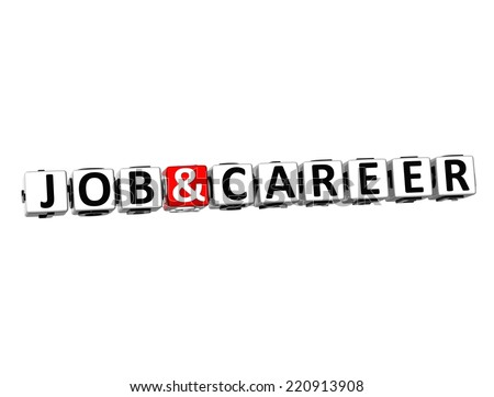 3D Word Job and Career on white background - stock photo