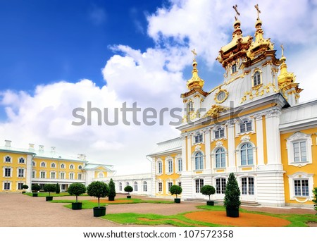 East Chapel of Petergof Palace in St. Petersburg. Russia - stock photo