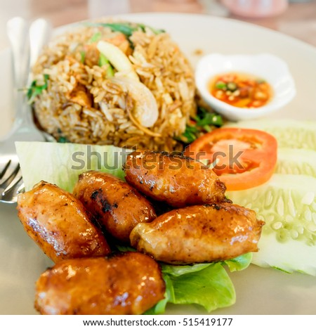 East sausage with mixed fried rice