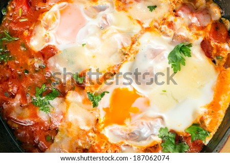"Eggs in Purgatory"", a traditional Mediterranean breakfast dish of eggs ..."