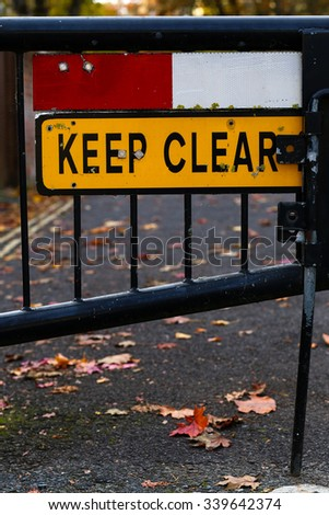 'Emergency Access Keep Clear' Sign gated street close up Jowett Walk Oxford, England. - stock photo