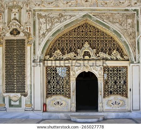 Entrance to Divan. Topkapi Palace, Istanbul - stock photo