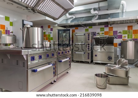 equipped kitchenette - stock photo