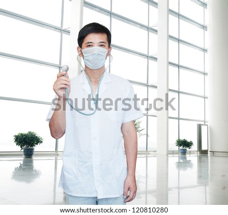 expertise handsome senior doctor hospital portrait  [Photo Illustration]