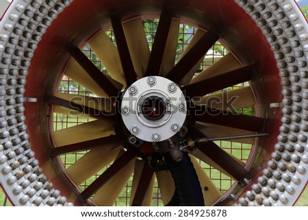 fan turbine, background - stock photo