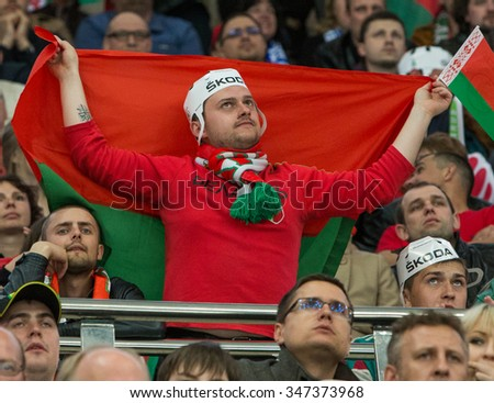 Fans of Belarus during 2014 IIHF World Ice Hockey Championship match at Minsk Arena on May  2014 in Minsk, Belarus. - stock photo