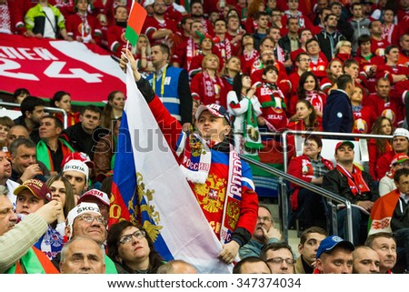 Fans of Russia during 2014 IIHF World Ice Hockey Championship match at Minsk Arena on May  2014 in Minsk, Belarus. - stock photo