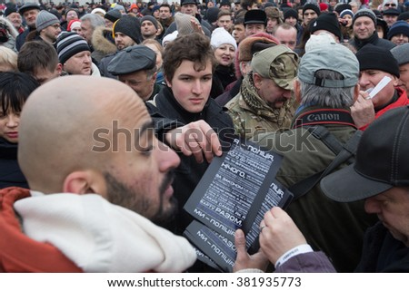 22-Feb-2016 The civilian demonstration of support to the Patrol Police of Ukraine, Kyiv, Ukraine
