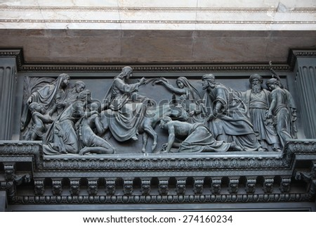 16 February 2015 St. Petersburg  Russia  of entry of Jesus in Jerusalem Palm Sanday sculpture on St. Isaac's Cathedral