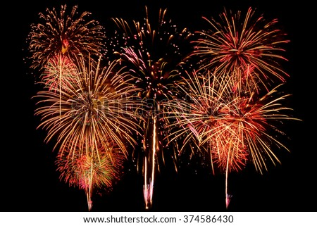Fireworks. Celebration and anniversary background.  - stock photo