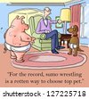 """""""For the record, Sumo wrestling is a rotten way to choose top pet."""" - stock photo"""
