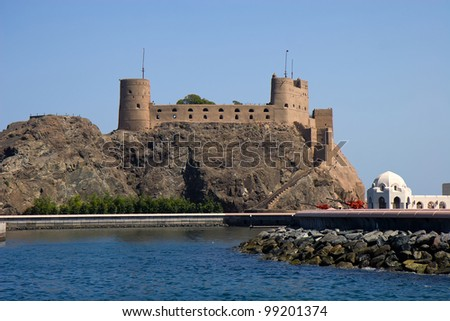 Fort Al-Jalali in Muscat, Oman.Impressive twin forts at the entrance of Old Muscat's harbor near Sultan Qaboos palace. View from Al-Mirani fort area - stock photo
