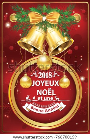 2018 french christmas new year greeting stock illustration 768700159 2018 french christmas new year greeting card with message in french text translation m4hsunfo