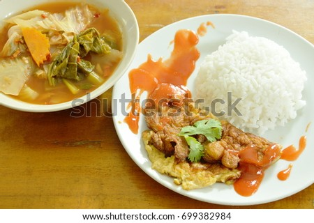 Fried Egg Dressing Chili Sauce On Rice Eat With Thai Mixed Vegetable Curry Sweet And Sour