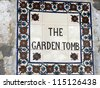 Garden Tomb in Jerusalem, one of two sites proposed as the place of Jesus' burial . Israel - stock photo