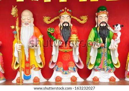 Good Fortune (Fu,Hok), Prosperity (Lu,Lok), and Longevity (Shou,Siu) statue.  Wat Samarnrattanaram, Chachoengsao, Thailand.