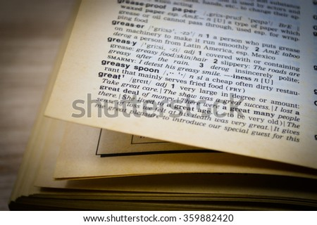 'great' word in English dictionary  - stock photo