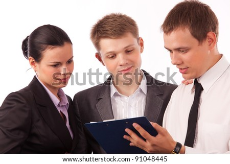 group of business people discuss business plan - stock photo