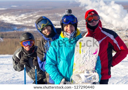 group of snowboarders - stock photo