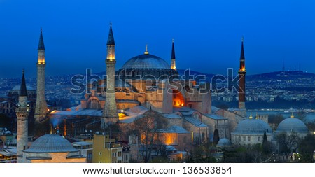 Hagia Sophia mosque museum,night scene with lights Istanbul Constantinople Turkey - stock photo