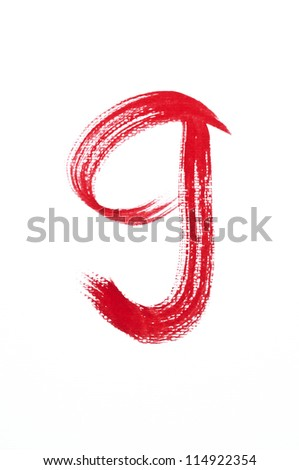 9-Handwritten Watercolor number isolated on white background - stock photo